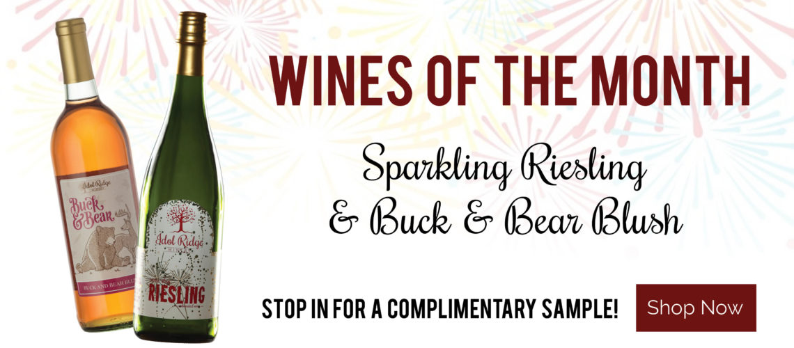 July Wines of the Month