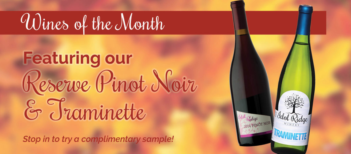 November Featured Wines
